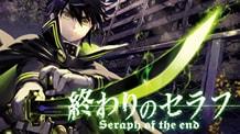 終わりのセラフ(OVA)